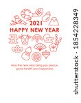 2021 New Year Card Design. Cow...