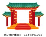 entrance  chinese gate with... | Shutterstock .eps vector #1854541033