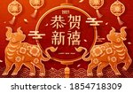 lunar new year with bulls and... | Shutterstock .eps vector #1854718309