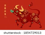 red bull with vintage floral... | Shutterstock . vector #1854729013