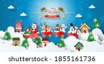 christmas postcard banner of... | Shutterstock .eps vector #1855161736