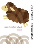 2015 new year card with...   Shutterstock .eps vector #185525414