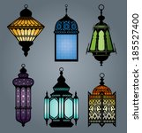 High quality vector set of arabic lantern part 1