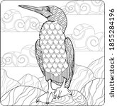 Adult Coloring Page Book A Cute ...