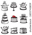 monochrome collection of... | Shutterstock .eps vector #1855743859