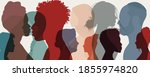 group diversity people to the... | Shutterstock .eps vector #1855974820