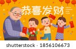 warm hand drawn illustration of ... | Shutterstock .eps vector #1856106673