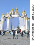 kiev  ukraine   circa february... | Shutterstock . vector #185621600