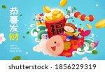 cute style lunar year banner... | Shutterstock .eps vector #1856229319