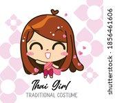 thai  girl in traditional... | Shutterstock .eps vector #1856461606