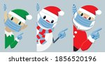 elf  snowman and santa in mouth ... | Shutterstock .eps vector #1856520196