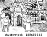 the sketch coloring page  ... | Shutterstock . vector #185659868
