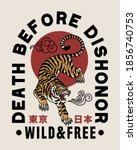 asian style tiger illustration... | Shutterstock .eps vector #1856740753