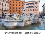 ROME - MARCH 30: Neptune Fountain in Piazza Navona on March 30, 2014. The Fountain of Neptune is a fountain in Rome, Italy, located at the north end of the Piazza Navona. - stock photo