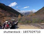 Huanglong National Park ...