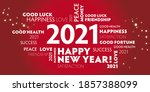 postcard happy new year 2021... | Shutterstock . vector #1857388099