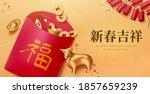 top view 3d illustration of big ... | Shutterstock .eps vector #1857659239