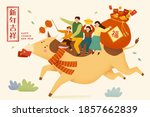cute family riding on a cow... | Shutterstock . vector #1857662839