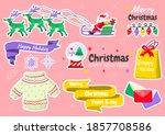 christmas label vector logo for ... | Shutterstock .eps vector #1857708586