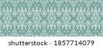 ikat geometric folklore...   Shutterstock .eps vector #1857714079