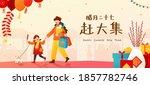 family do the lunar new year... | Shutterstock .eps vector #1857782746