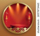 podium round stage chinese... | Shutterstock .eps vector #1857873460