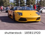 Постер, плакат: Lamborghini on exhibition parking