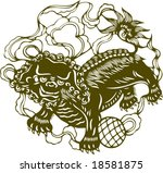 vector of traditional chinese... | Shutterstock .eps vector #18581875