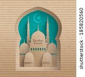 vector 3d cardboard mosque.... | Shutterstock .eps vector #185820560