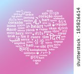 "Pattern of the words ""heart"" in different languages of the world on pink-blue gradient background (De, Es, Fr, It, Pl, Uk, El, Pt, Cs, Da, Fin, Hr, No, Is, Tr, Geo, Ar, He, Hi, Th, Chi, Ko, Jpn.."