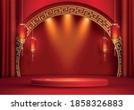 podium round stage chinese... | Shutterstock .eps vector #1858326883