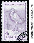 romania   circa 1991  a stamp... | Shutterstock . vector #185865878