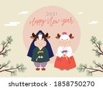 on the new year's day of 2021 ... | Shutterstock .eps vector #1858750270