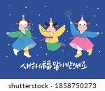 Cute Ox Characters In Korean...