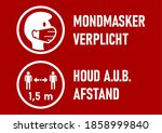set of round sticker icons for... | Shutterstock .eps vector #1858999840