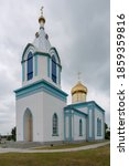 Church Of The Intercession In...