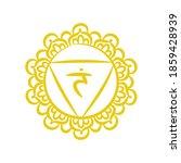 manipura sketch icon. the third ...   Shutterstock .eps vector #1859428939