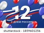 day of russia in june 12. big...   Shutterstock .eps vector #1859601256