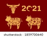 2021 chinese new year elements...   Shutterstock .eps vector #1859700640