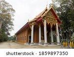 Thailand 23 November 2020   Wat ...
