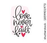 bible verse 1 corinthians 13 4... | Shutterstock .eps vector #1859901973