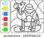 Color A Cute Beautiful Camel ...