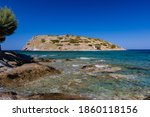 Ancient Minoan Ruins On A Small ...
