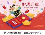 happy cow sending red envelope... | Shutterstock .eps vector #1860194443