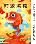cute koi fish jumping out of a... | Shutterstock .eps vector #1860194449