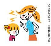 illustration of parents... | Shutterstock .eps vector #1860345190