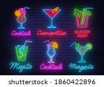 cocktail margarita  blue... | Shutterstock .eps vector #1860422896