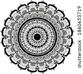 The Mandala Is A Centering...