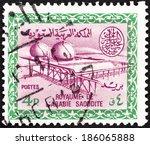 saudi arabia   circa 1966  a... | Shutterstock . vector #186065888