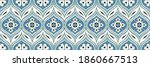 ikat border. geometric folk...   Shutterstock .eps vector #1860667513